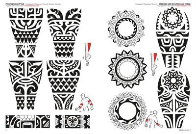 tribal maor y polinesios. Black Bedroom Furniture Sets. Home Design Ideas