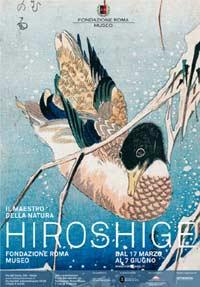 hiroshige_news.jpg