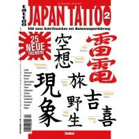 Japan Tattoo 2