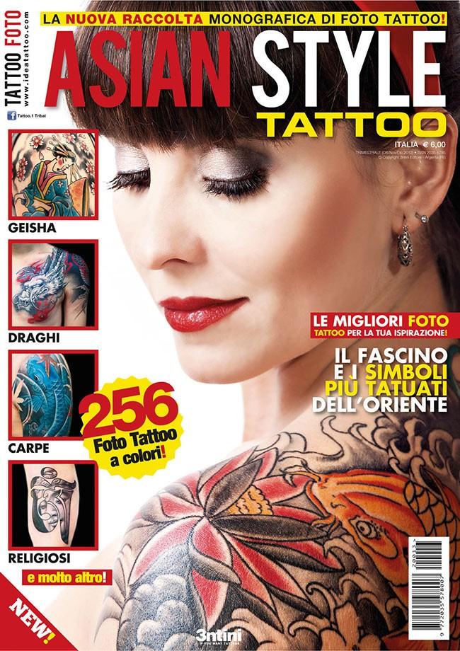 Tattoo Foto 13: Asien-stil