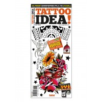 Idea Tattoo 180 Juli 2013