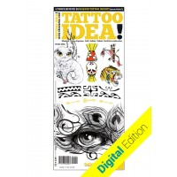 Idea Tattoo 199 Juni 2015