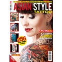 Tattoo Photo 13 : Style Asiatique
